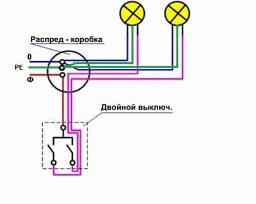 подключение двухклавишной модели к люстре