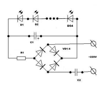 Схема диодной лампы на 220В