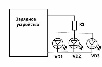 Схема ночника с блоком питания на основе зарядного устройства