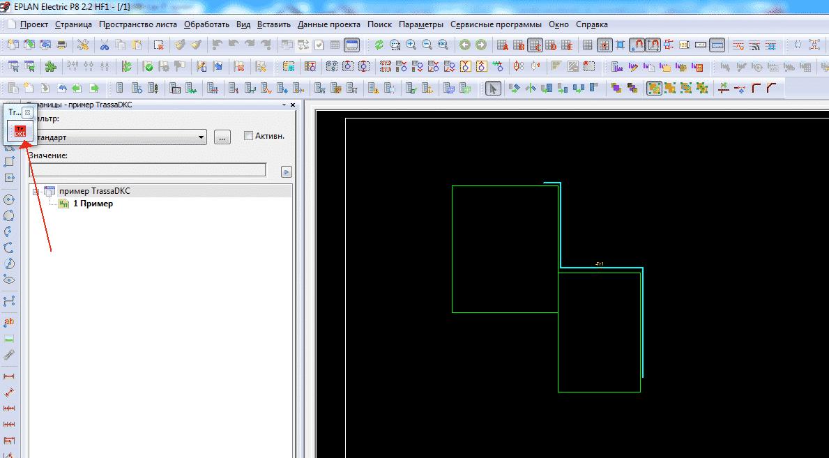 Иконка модуля TrassaDKC