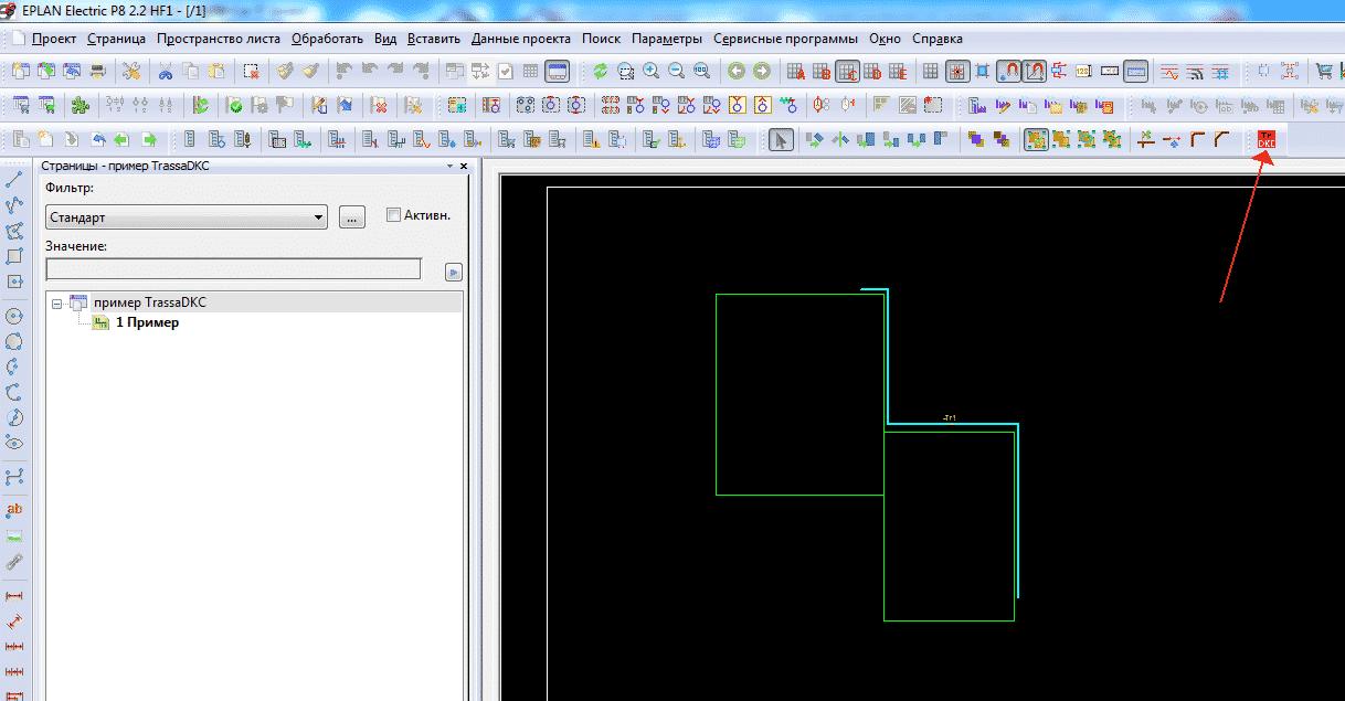 Перемещаем иконку модуля TrassaDKC