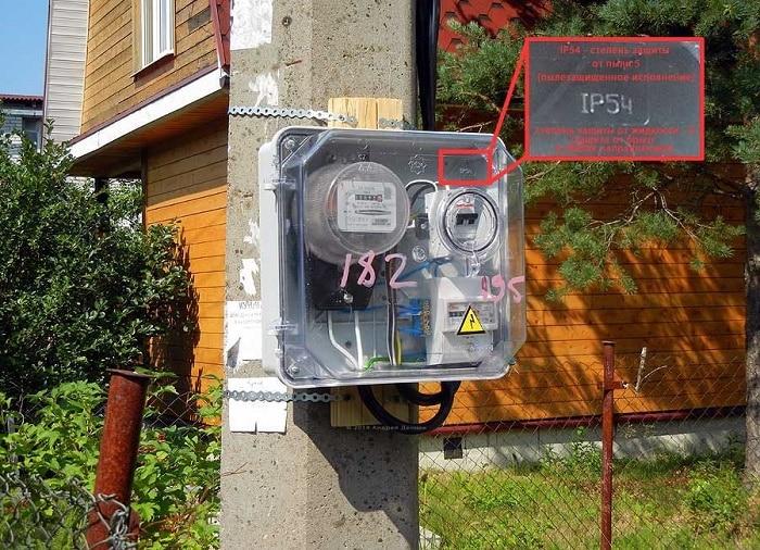 Пример размещения счётчика на электроопоре