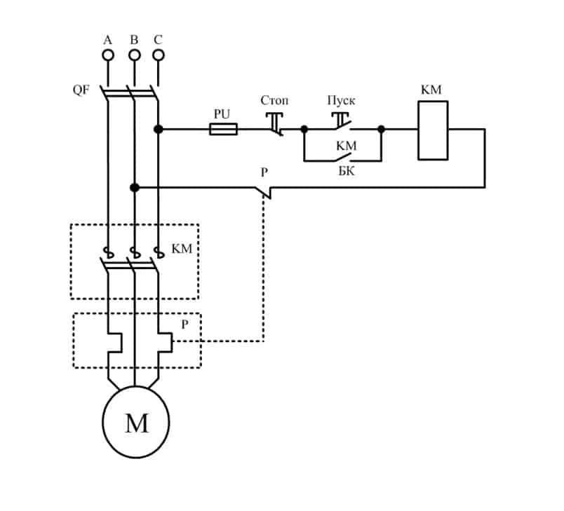 Простейшая схема включения электромагнитного пускателя