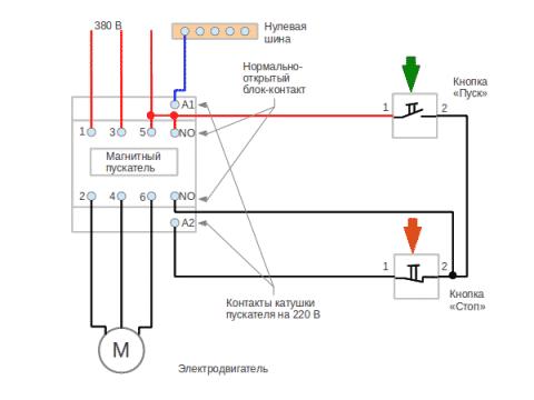 Схема подключения пмэ