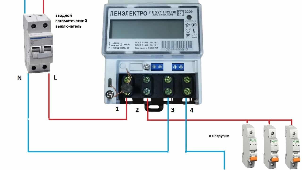 Схема подключения однофазного двухтарифного счетчика электроэнергии