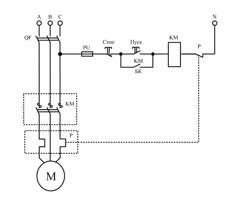 Схема подключения с нейтральным проводником