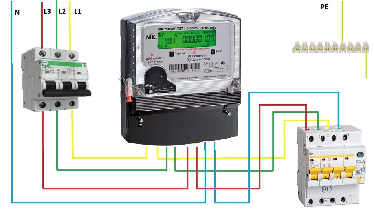 Схема подключения трехфазного двухтарифного счетчика электроэнергии