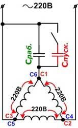 Подключение асинхронного двигателя