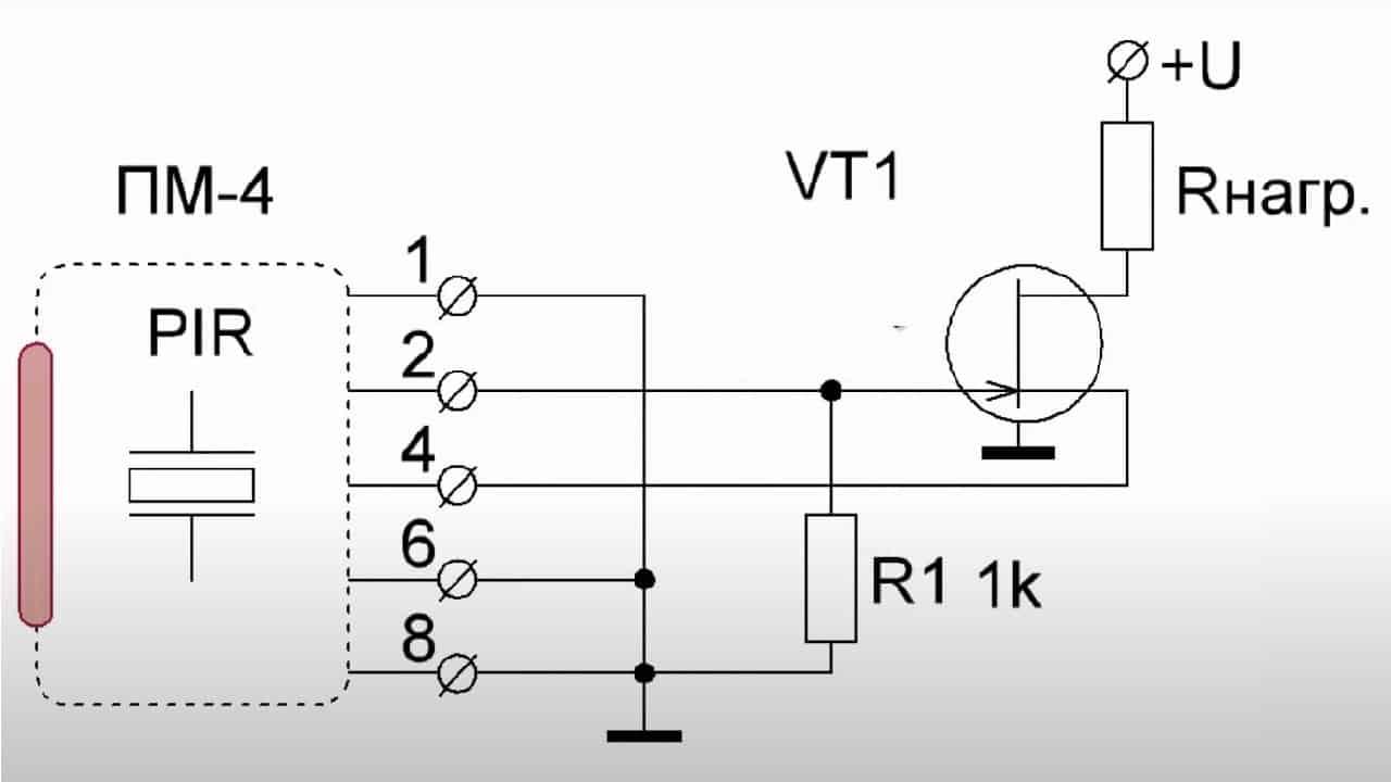 Подключение сенсора ПМ-4