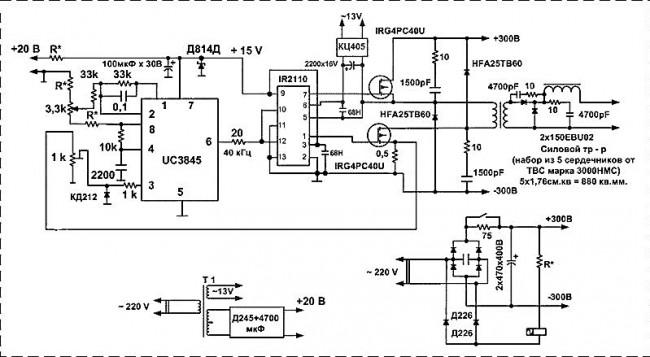 Самодельный сварочный аппарат (инвертор) — конструкция, изготовление