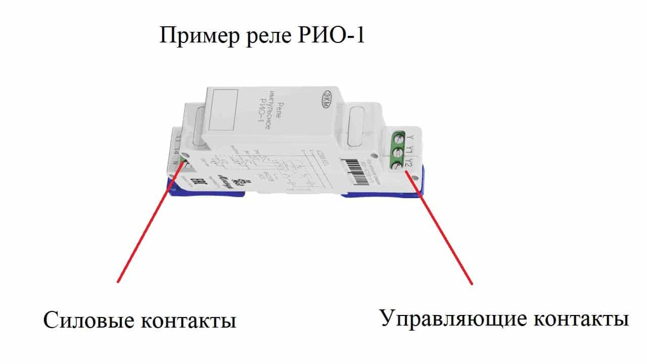 Принцип работы реле РИО-1