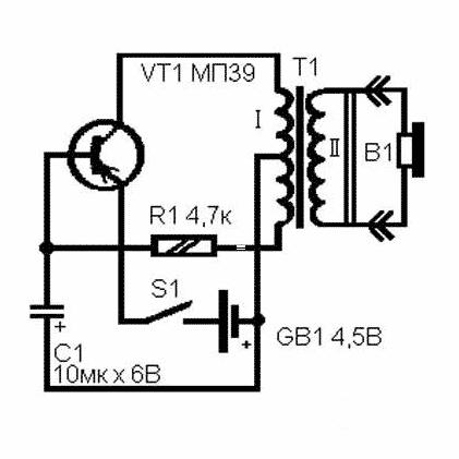 Схема простейшего металлоискателя