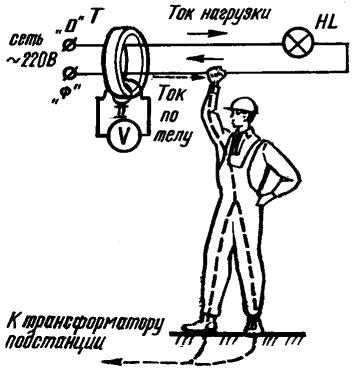Бытовая защита трансформатором