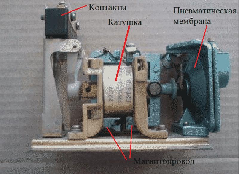 Конструкция пневматического реле