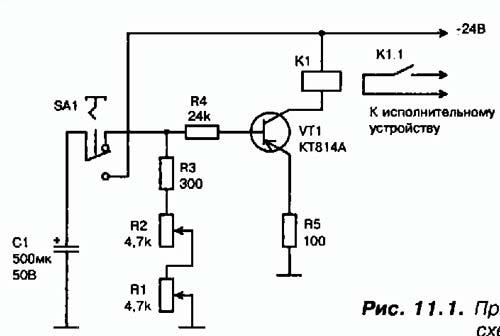 Схема реле на транзисторах