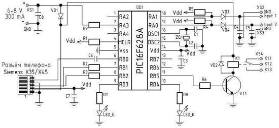 Схемы беспроводных сигнализаций