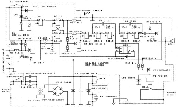 Контактная и бесконтактная система 86