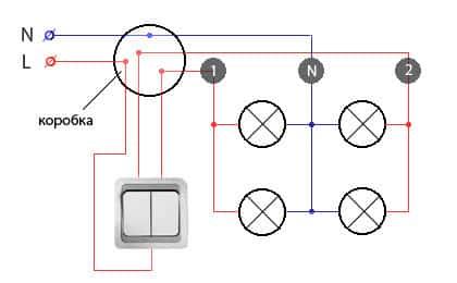 Подключение точечных светильников: электрическая схема