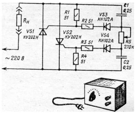 применение Тиристора вместо ЛАТРа