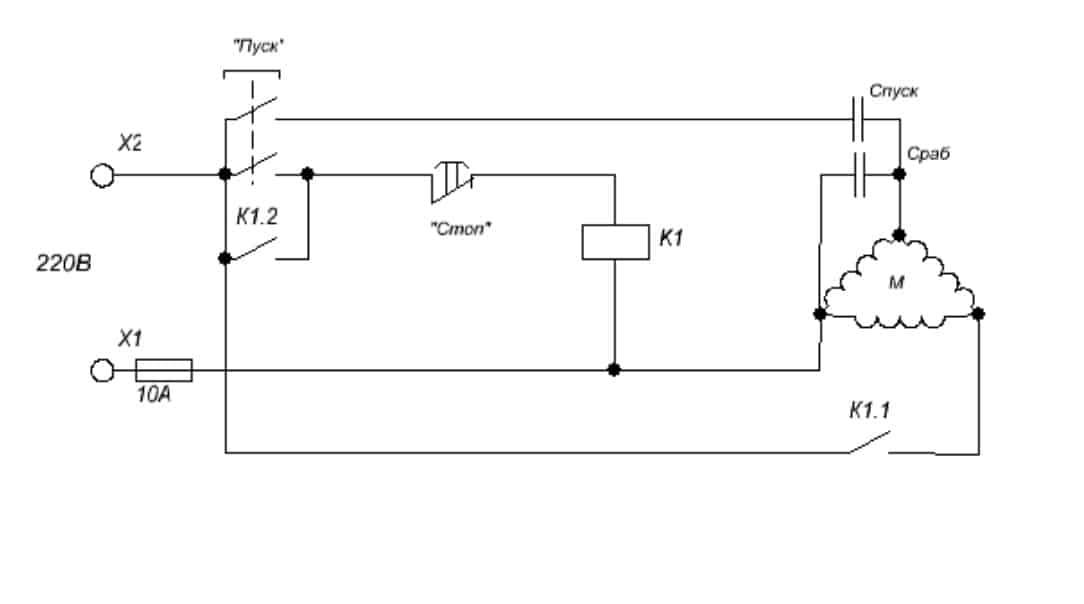 Схема включения через магнитный пускатель