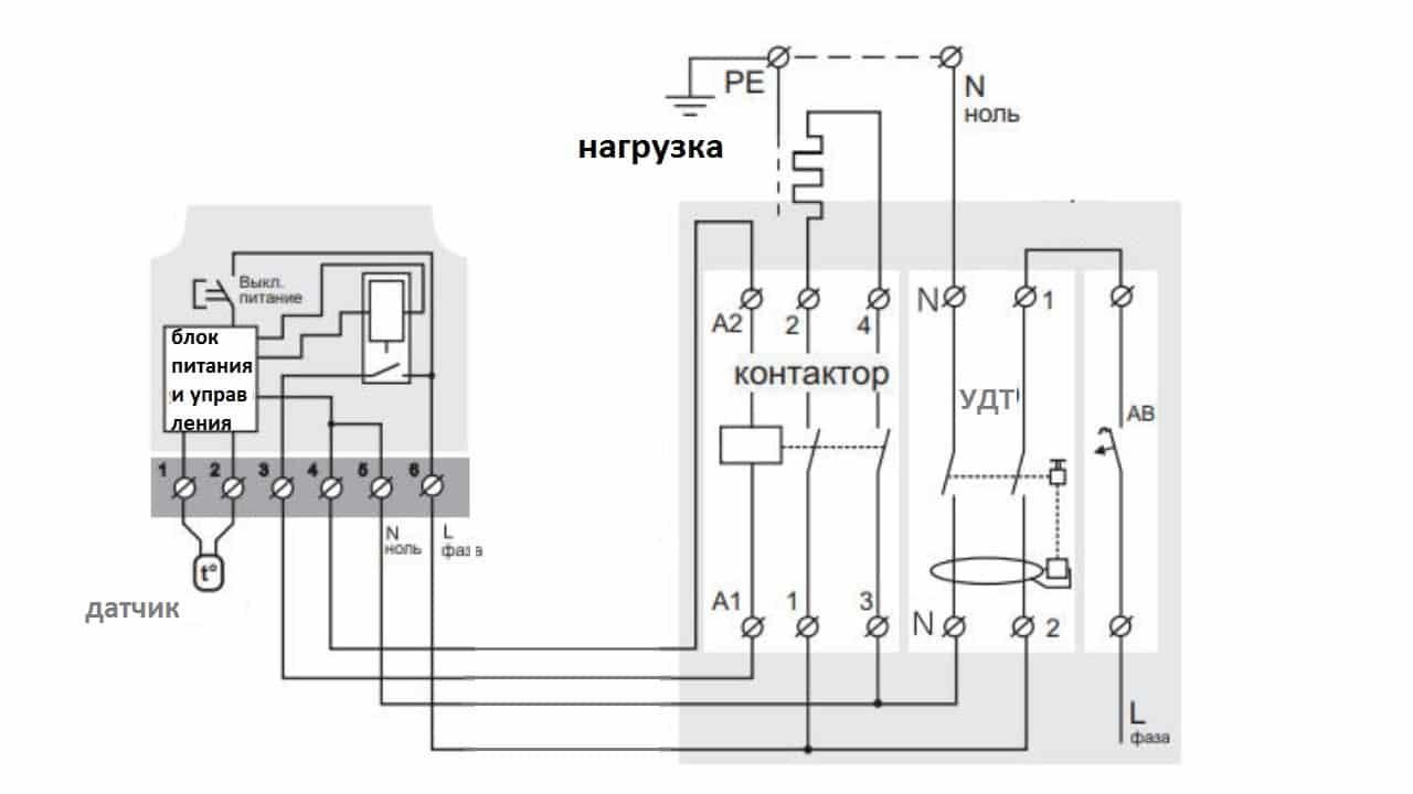 Схема подключения терморегулятора через контактор