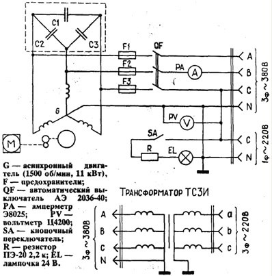 Схема ветрогенератора на основе асинхронного двигателя