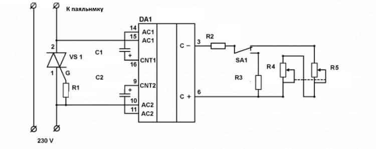 Схема управления мощностью на базе фазового регулятора