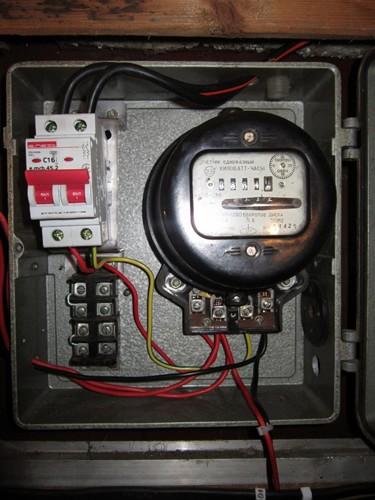 счетчик и контрольный автомат