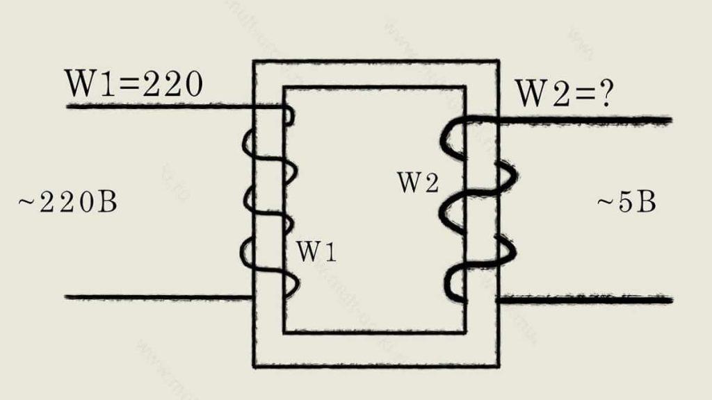 Схематичное изображение понижающего устройства