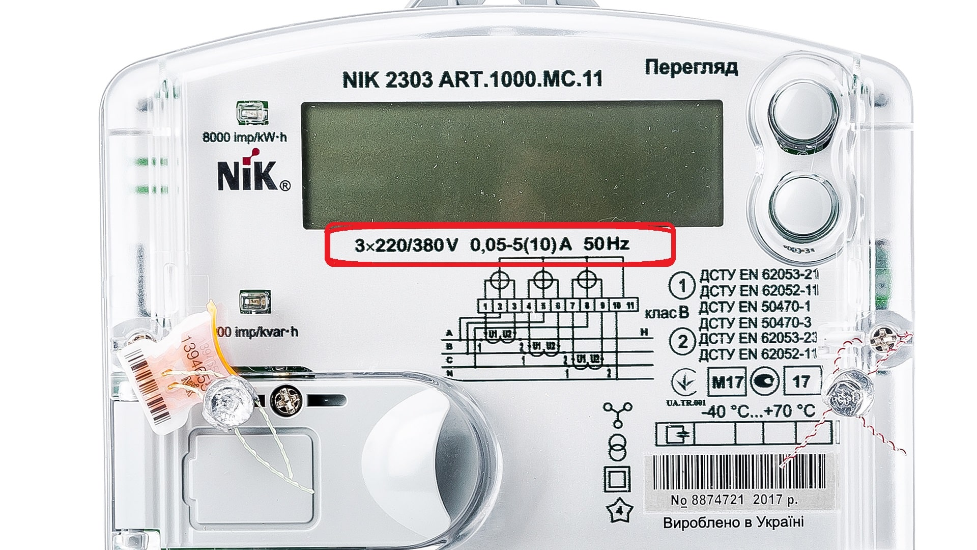 Допустимые величины тока и напряжения электросчетчика