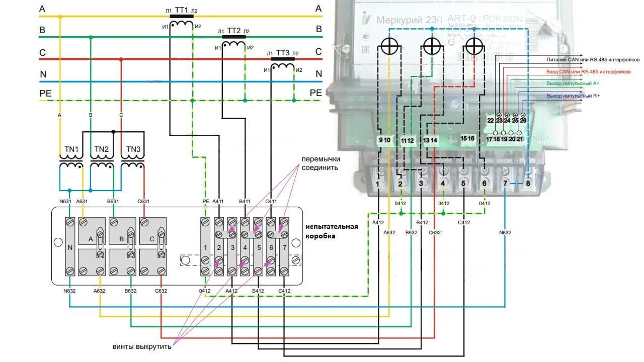 Схема косвенного подключения трехфазного электросчетчика