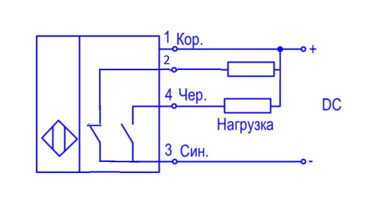 Схема подключения четырехпроводного датчика индуктивности