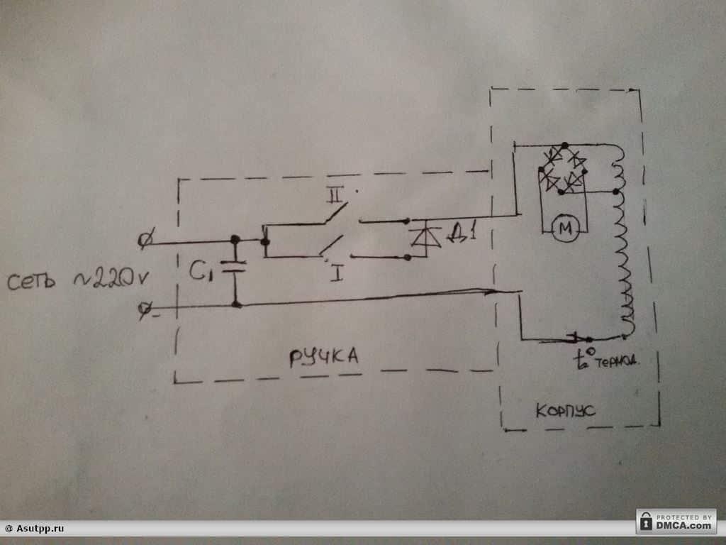 Рис. 8. Принципиальная электрическая схема