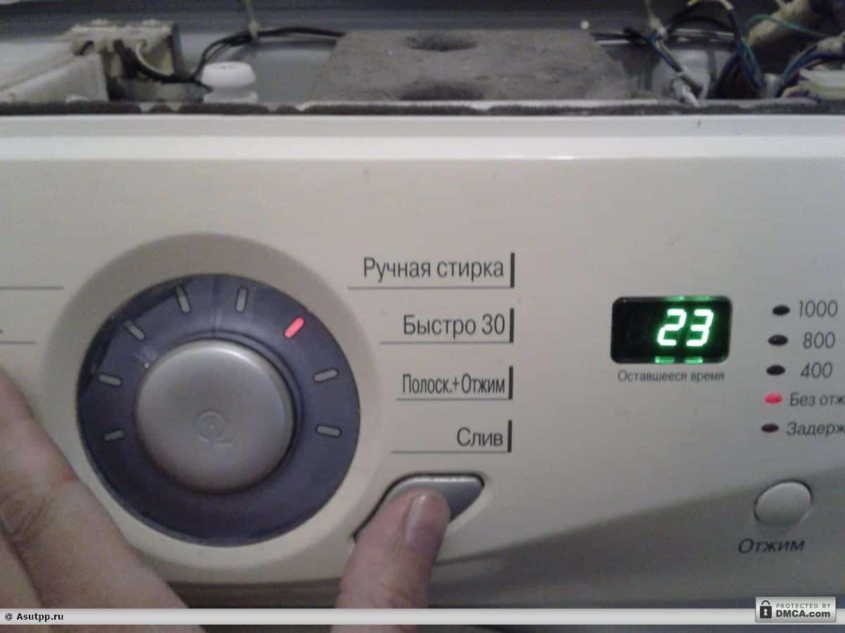 Проверка работы стиральной машины