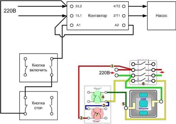 Схема подключения км 20-20