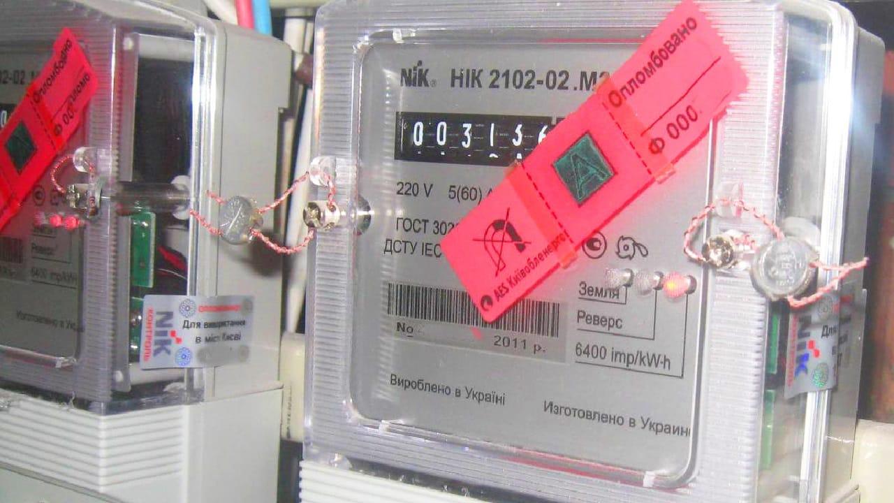 Опломбировка электросчетчика электроснабжающей организацией