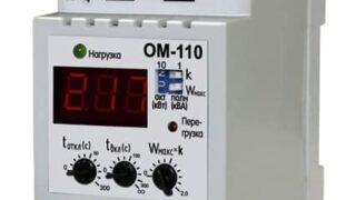 OptiDin ОМ-110