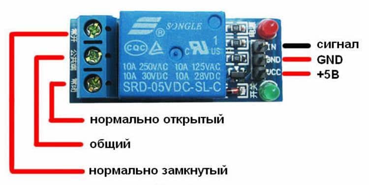 Подключение реле модуля SRD-5VDC-SL-C