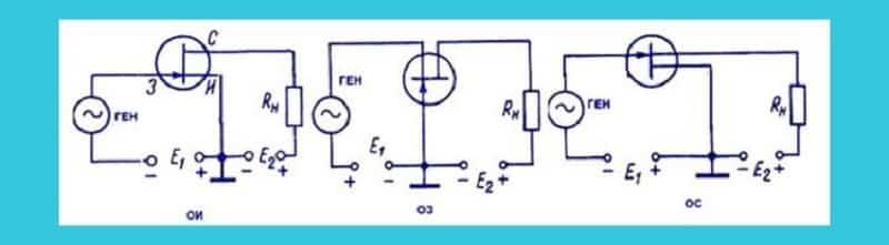 Изображение схем подключения полевых триодов