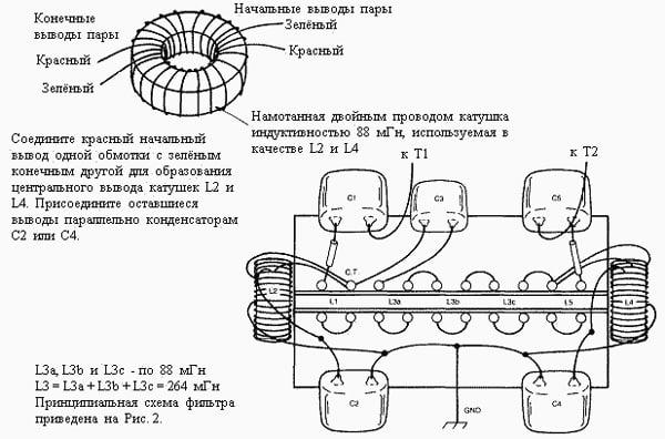 соединение отдельных выводов элементов
