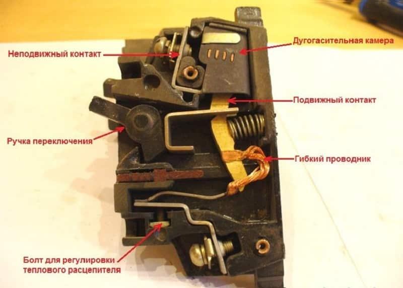 Автоматический выключатель старого образца