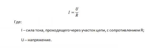 Формула в интегральной форме