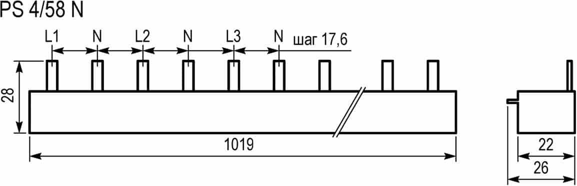 Четырехполюсная соединительная шина длиной около 1000 мм для двухполюсных автоматических выключателей серии S200