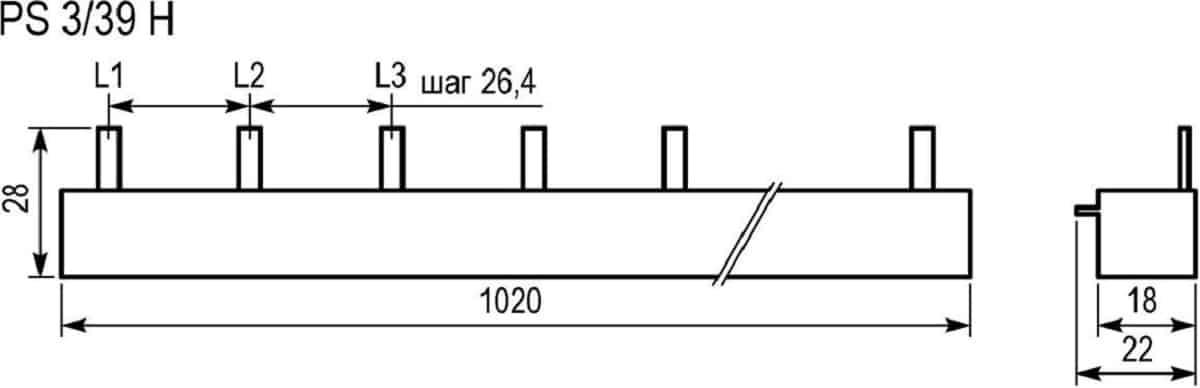 Трехполюсная соединительная шина длиной около 1000 мм для однополюсных автоматических выключателей