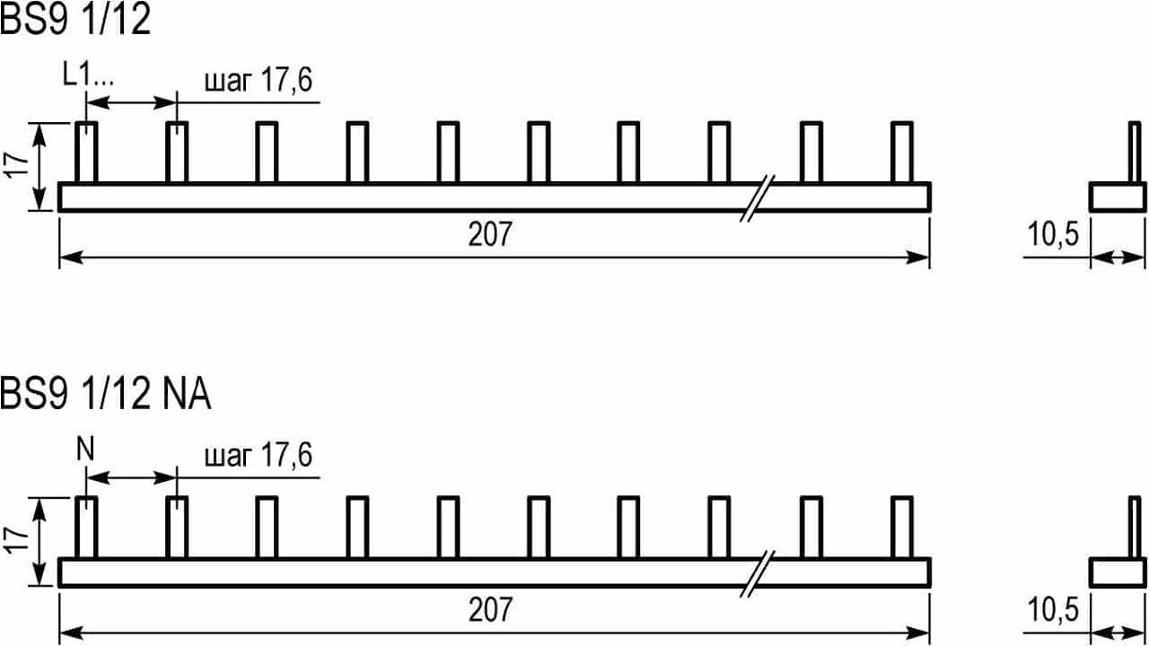 Трехполюсная соединительная шина для АВДТ серий DS 941, DS 951 и DS 971