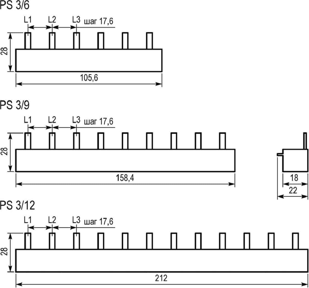 Трехполюсные соединительные шины для автоматических выключателей серии S 200