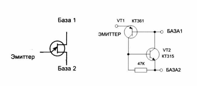 КТ117, графическое изображение и эквивалентная схема