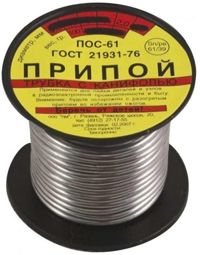 Легкоплавкий припой (марка ПОС-61)