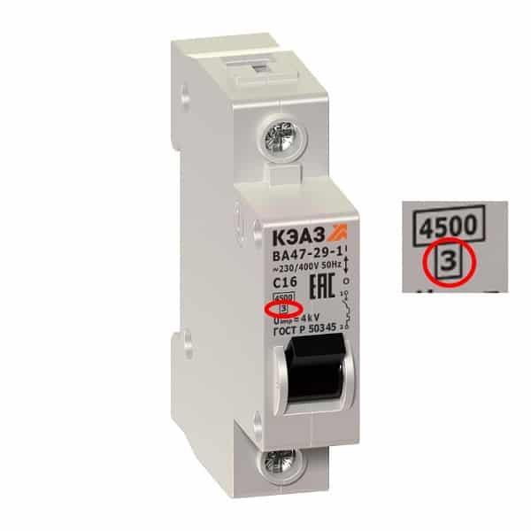 Маркировка ВА47-29 содержит указание на класс токоограничения