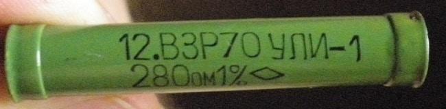Резистор «УЛИ», на корпусе виден номинал детали и допуск